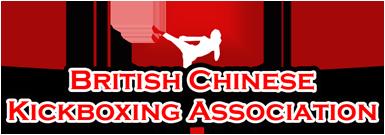British Chinese Kickboxing Association